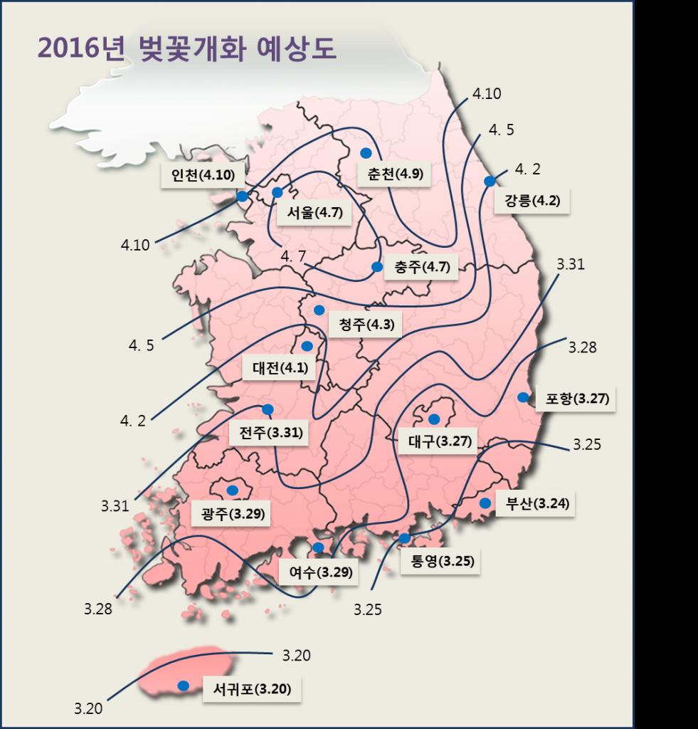 2016년 벚꽃 개화예상도